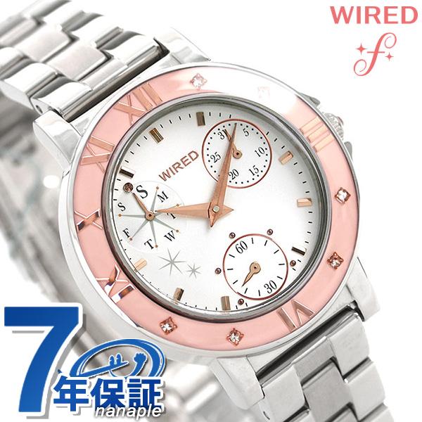 セイコー ワイアード エフ SEIKO レディース 腕時計 AGET402 トーキョーガールミックス ホワイト