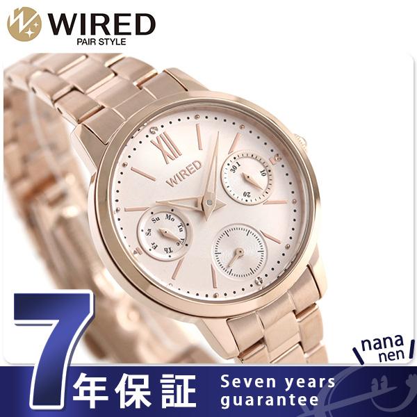 セイコー ワイアード エフ 限定モデル レディース 腕時計 AGET713 SEIKO WIRED f ピンク【あす楽対応】