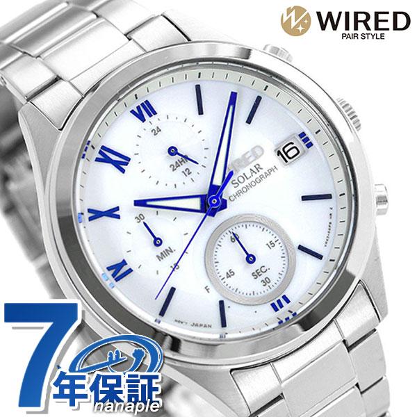 セイコー ワイアード SEIKO WIRED クロノグラフ ソーラー メンズ 腕時計 AGAD097 ホワイト 時計