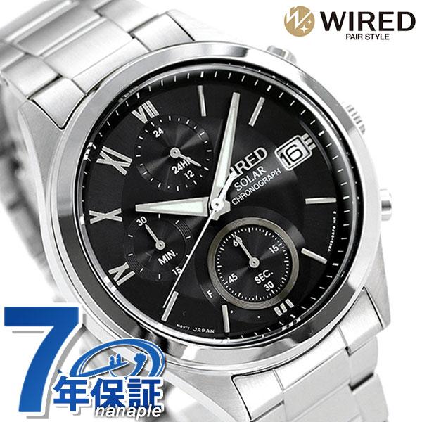 セイコー ワイアード SEIKO WIRED クロノグラフ ソーラー メンズ 腕時計 AGAD098 ブラック 時計【あす楽対応】