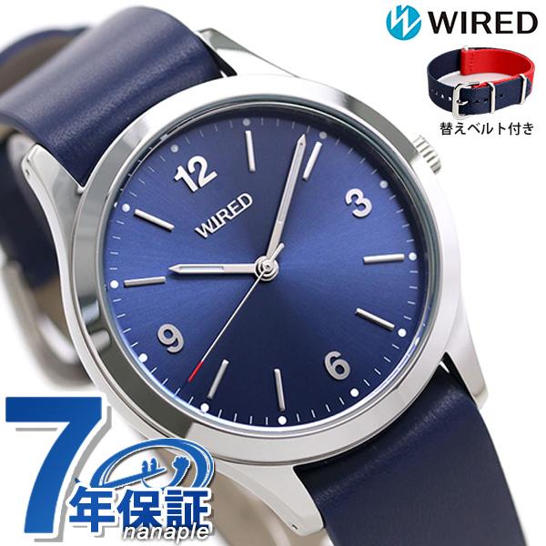 セイコー ワイアード 日本製 限定モデル buddy バディ メンズ レディース 腕時計 AGAK705 ブルー【あす楽対応】