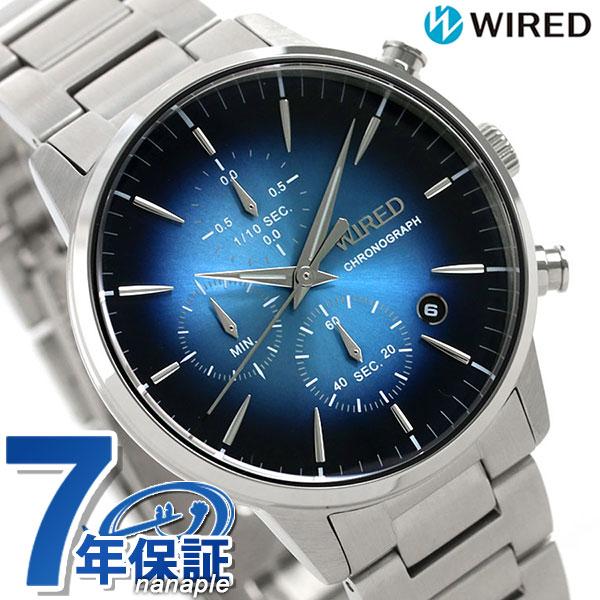 セイコー ワイアード SEIKO クロノグラフ メンズ 腕時計 AGAT419 トウキョウ ソラ ブルーグラデーション