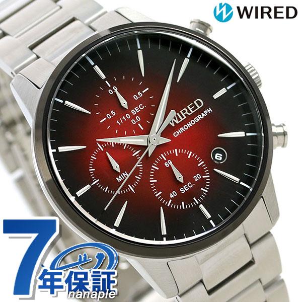 ワイアード クロノグラフ メンズ 腕時計 AGAT421 WIRED TOKYO SORA トウキョウ ソラ レッドグラデーション 時計【あす楽対応】