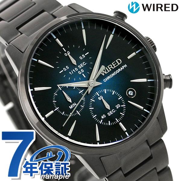 セイコー ワイアード SEIKO クロノグラフ メンズ 腕時計 AGAT422 トウキョウ ソラ ブルーグラデーション【あす楽対応】