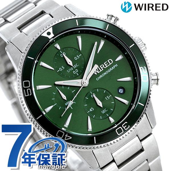 セイコー ワイアード SEIKO WIRED クロノグラフ グリーン メンズ 腕時計 AGAT430 小笠原諸島 緑 時計【あす楽対応】
