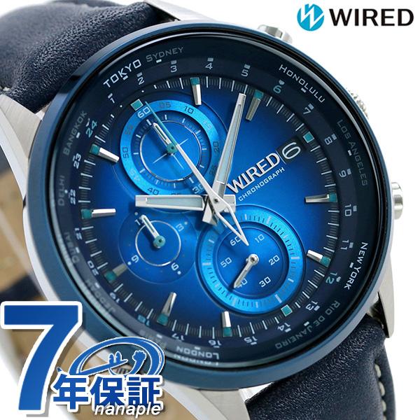 スマートウォッチ セイコー wena 限定モデル クロノグラフ メンズ 腕時計 AGAW713 トウキョウ ソラ【あす楽対応】