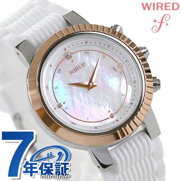 セイコー ワイアード エフ SEIKO WIRED f レディース 腕時計 スワロフスキー AGEB401 Bluetooth 時計 ホワイトシェル