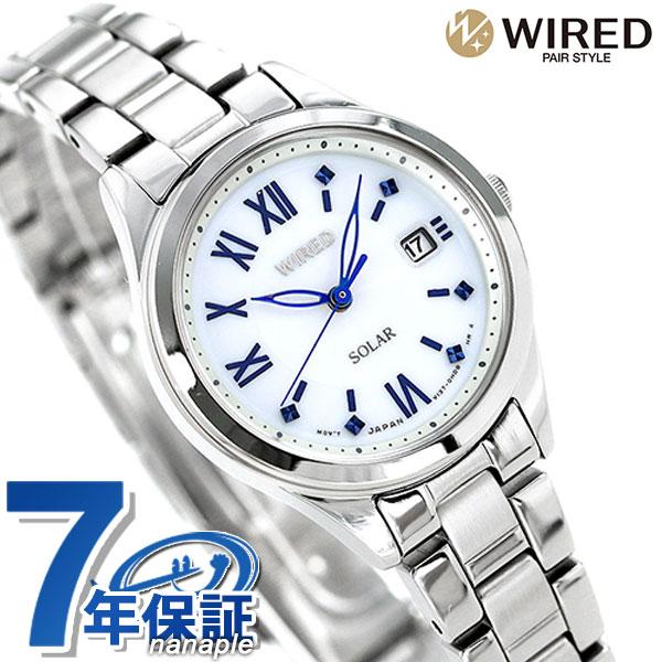 セイコー ワイアード エフ SEIKO WIRED f ソーラー レディース 腕時計 AGED104 ホワイト 時計【あす楽対応】