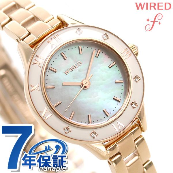 セイコー ワイアード SEIKO [正規品] [新品] [7年保証] [送料無料] キャッシュレス 還元 【今なら!店内ポイント最大51倍】 セイコー ワイアード エフ SEIKO WIRED f レディース 腕時計 AGEK441 ホワイトシェル 時計