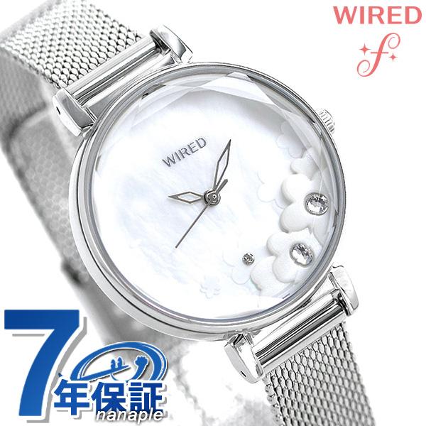 セイコー ワイアード エフ 腕時計 レディース シャイニーフラワー AGEK449 SEIKO WIRED f シルバー 時計