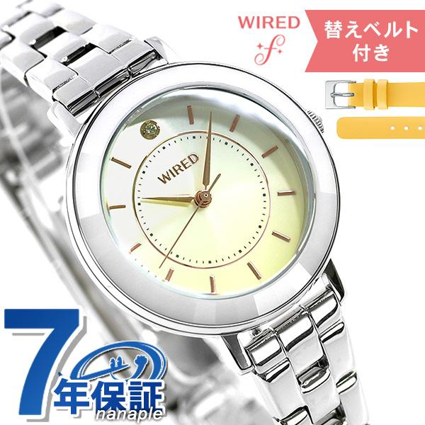 セイコー ワイアード エフ 替えベルト付き レディース 腕時計 AGEK463 SEIKO WIRED f イエローグラデーション【あす楽対応】