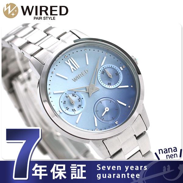 セイコー ワイアード エフ 限定モデル レディース 腕時計 AGET717 SEIKO WIRED f ブルーグラデーション 時計【あす楽対応】