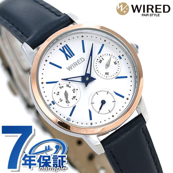 【SOU・SOU風呂敷付き♪】セイコー ワイアード エフ SEIKO WIRED f 祝 限定モデル レディース 腕時計 AGET718 ホワイト×ネイビー【あす楽対応】