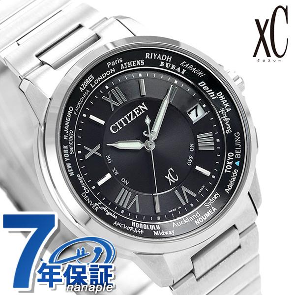 シチズン クロスシー CITIZEN xC エコドライブ 電波時計 メンズ 腕時計 CB1020-54E 電波ソーラー ブラック 黒