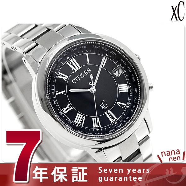 シチズン クロスシー ティタニアライン 電波ソーラー CB1100-57E CITIZEN xC 腕時計 チタン 時計【あす楽対応】