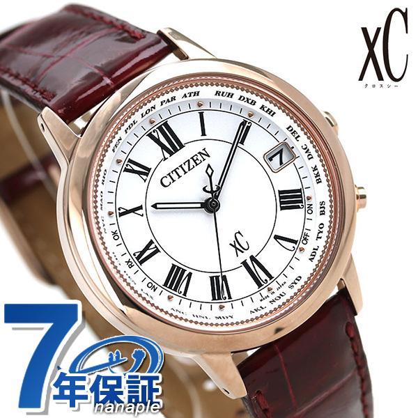 シチズン クロスシー サクラピンク(R) 電波ソーラー CB1104-05A 腕時計 時計【あす楽対応】