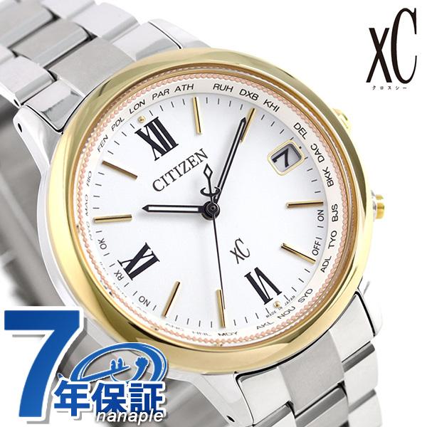 シチズン クロスシー ミモレ 限定モデル 電波ソーラー CB1108-55A CITIZEN xC 腕時計 チタン 時計【あす楽対応】