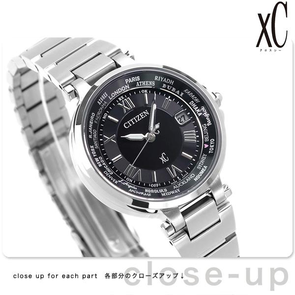 シチズン クロスシー ソーラー 電波時計 ハッピーフライト CITIZEN xC EC1010-57F 腕時計 時計【あす楽対応】