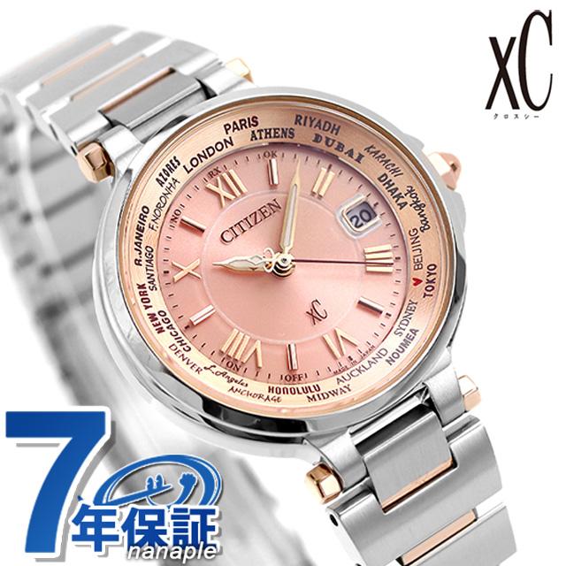 店内ポイント最大43倍!16日1時59分まで! 【ポーチ付き♪】シチズン クロスシー エコドライブ ソーラー 電波時計 レディース 腕時計 CITIZEN xC EC1014-65W ピンク 時計