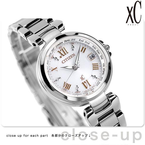 シチズン クロスシー ソーラー 電波時計 ハッピーフライト ホワイト CITIZEN xC EC1030-50A 腕時計 時計【あす楽対応】