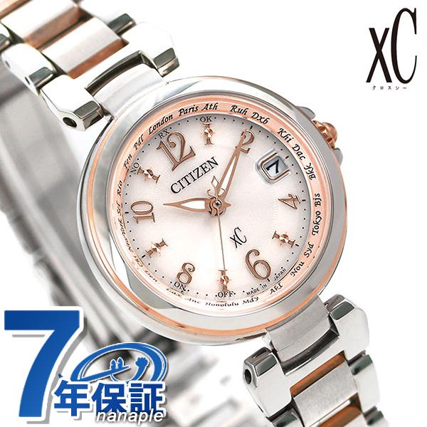 シチズン クロスシー エコドライブ電波 レディース 腕時計 EC1036-53W ピンク CITIZEN xC【あす楽対応】