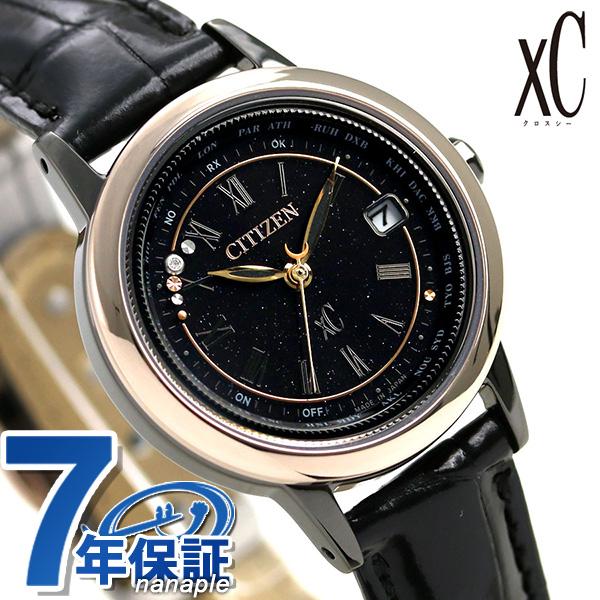 シチズン クロスシー エコドライブ電波時計 100周年 限定モデル サクラピンク(R) EC1144-26E CITIZEN xC 腕時計 時計【あす楽対応】