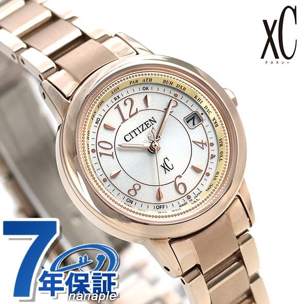 シチズン クロスシー サクラピンク(R) 電波ソーラー EC1144-51C CITIZEN xC 腕時計 チタン 時計【あす楽対応】