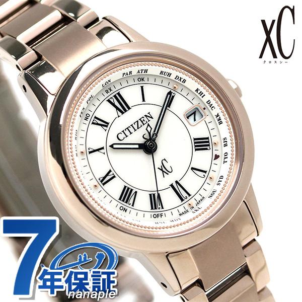 シチズン クロスシー 電波ソーラー サクラピンク(R) 腕時計 レディース EC1144-51W xC 時計【あす楽対応】