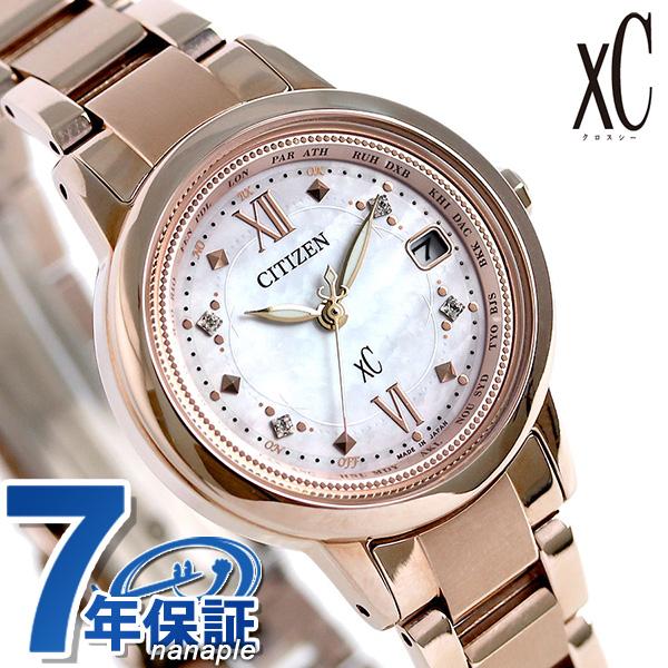 シチズン クロスシー サクラピンク(R) マニキュア 限定モデル EC1147-52W CITIZEN xC 腕時計 チタン 時計【あす楽対応】