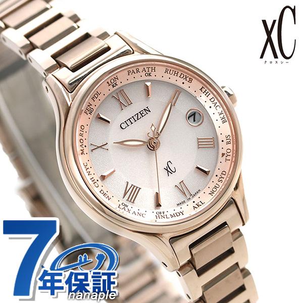 シチズン クロスシー エコドライブ 電波時計 サクラピンク(R) レディース 腕時計 CITIZEN xC EC1164-53W 電波 ソーラー チタン 時計【あす楽対応】