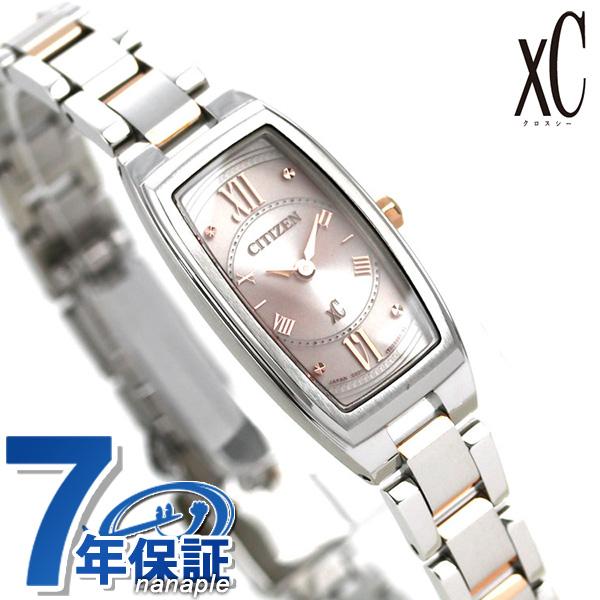 シチズン クロスシー ソーラー ピンク CITIZEN xC EG2874-57W 腕時計 時計【あす楽対応】