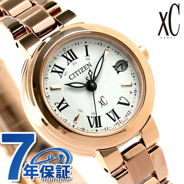 シチズン クロスシー ハッピーフライト 電波ソーラー ES9002-58A CITIZEN xC 腕時計 ホワイト 時計