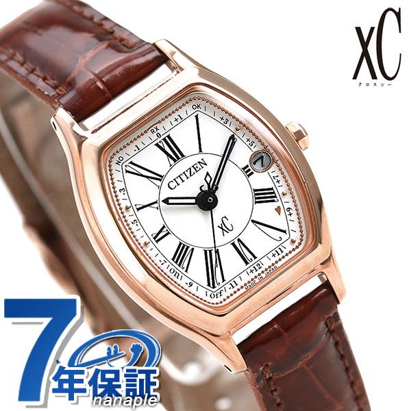 シチズン クロスシー ティタニアライン 電波ソーラー ES9352-05B CITIZEN 腕時計 ホワイト 時計【あす楽対応】