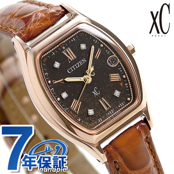 【エコバッグ付き♪】シチズン クロスシー 100周年 限定モデル エコドライブ電波時計 ES9352-13E CITIZEN xC 腕時計 時計【あす楽対応】