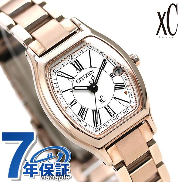 シチズン クロスシー xC サクラピンク(R) 電波ソーラー ES9354-51A レディース 腕時計 チタン 時計【あす楽対応】
