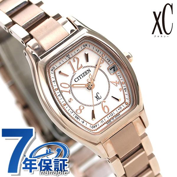 シチズン クロスシー サクラピンク(R) エコドライブ電波時計 チタン ES9354-69A CITIZEN xC レディース 腕時計 時計【あす楽対応】