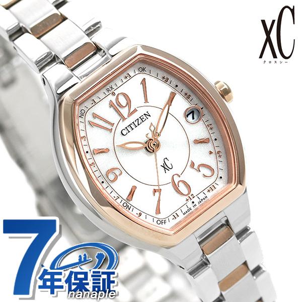 シチズン クロスシー ハッピーフライト 電波ソーラー ES9364-57A CITIZEN xC 腕時計 シルバー 時計