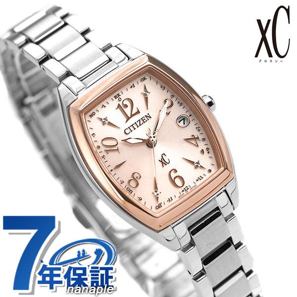 シチズン クロスシー エコドライブ電波 レディース 腕時計 ES9390-57W ピンクゴールド CITIZEN xC【あす楽対応】