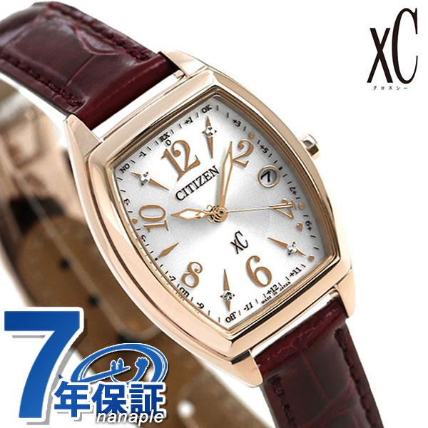 シチズン クロスシー エコドライブ電波時計 サクラピンク プチ(R) ES9394-56A CITIZEN xC レディース 腕時計 時計