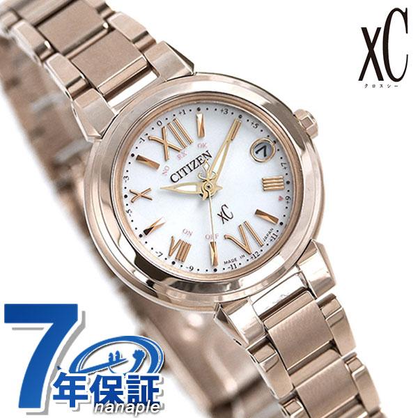 シチズン クロスシー CITIZEN xC エコドライブ 電波時計 サクラピンク(R) レディース 腕時計 ES9435-51A 電波 ソーラー 時計【あす楽対応】