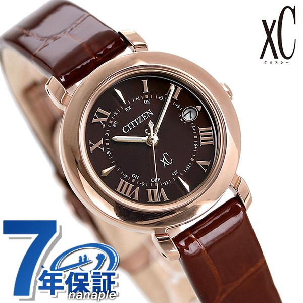 シチズン 安値 クロスシー xC 正規品 新品 7年保証 送料無料 送料0円 CITIZEN エコバッグ付き 腕時計 ES9442-04W エコドライブ電波 今ならポイント最大34.5倍 あす楽対応
