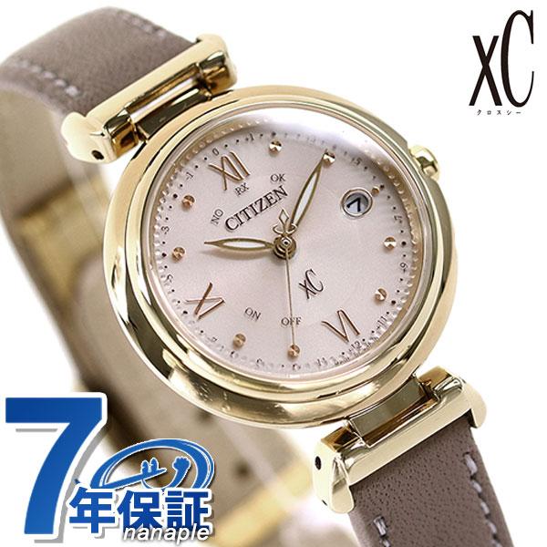 新作 シチズン クロスシー xC 正規品 新品 7年保証 送料無料 あす楽対応 早割クーポン レディース 腕時計 エコドライブ電波 今ならポイント最大34.5倍 CITIZEN ES9462-07A 贈物 エコバッグ付き