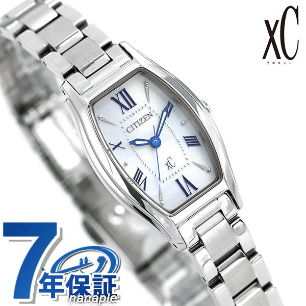 シチズン クロスシー CITIZEN xC エコドライブ 時計 トノー レディース 腕時計 EW5540-52A ソーラー シルバー【あす楽対応】