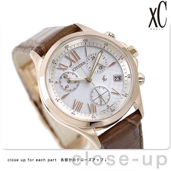 シチズン クロスシー クロノグラフ ソーラー レディース FB1402-05A CITIZEN XC 腕時計 シルバー×ブラウン レザーベルト 時計