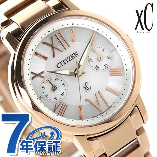 シチズン クロスシー エコマルチ ソーラー レディース FD1092-59A CITIZEN xC 腕時計 シルバー×ピンクゴールド 時計