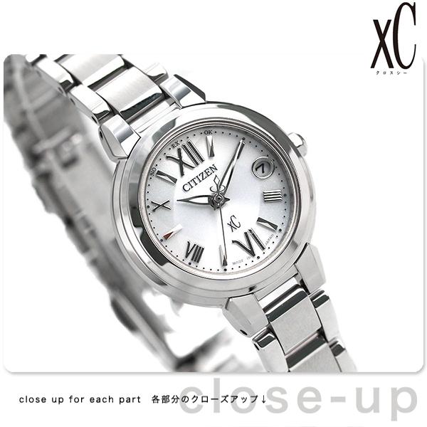 シチズン クロスシー エコドライブ 電波時計 CITIZEN XC ホワイト XCB38-9132 腕時計 時計【あす楽対応】