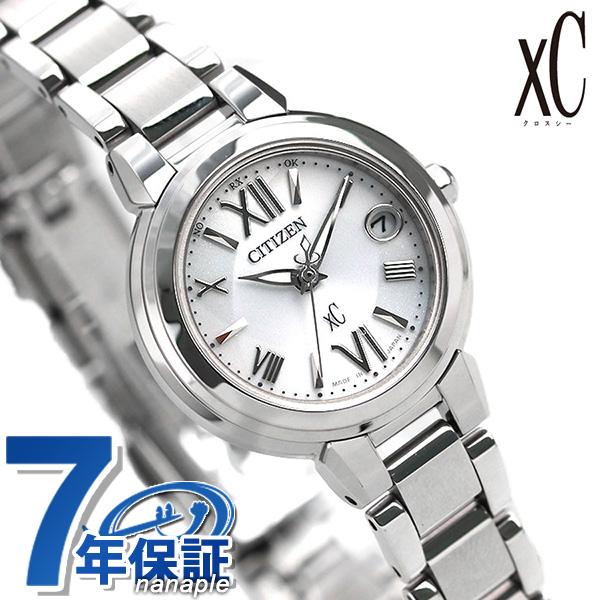 【ポーチ付き♪】シチズン クロスシー CITIZEN xC エコドライブ 電波時計 レディース 腕時計 XCB38-9132 電波ソーラー ホワイト 白【あす楽対応】
