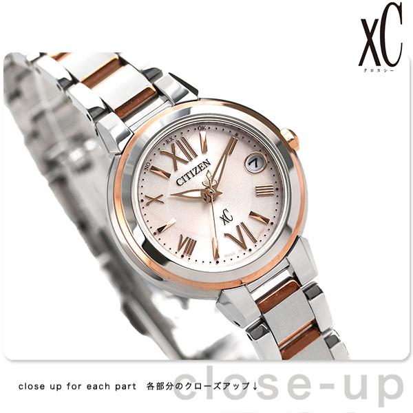 シチズン クロスシー エコドライブ 電波時計 CITIZEN XC ヌーディー・ピンク XCB38-9133 腕時計 時計【あす楽対応】