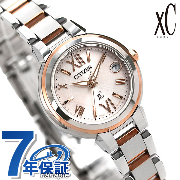 シチズン クロスシー エコドライブ ソーラー 電波時計 レディース 腕時計 CITIZEN xC XCB38-9133 ピンク 時計