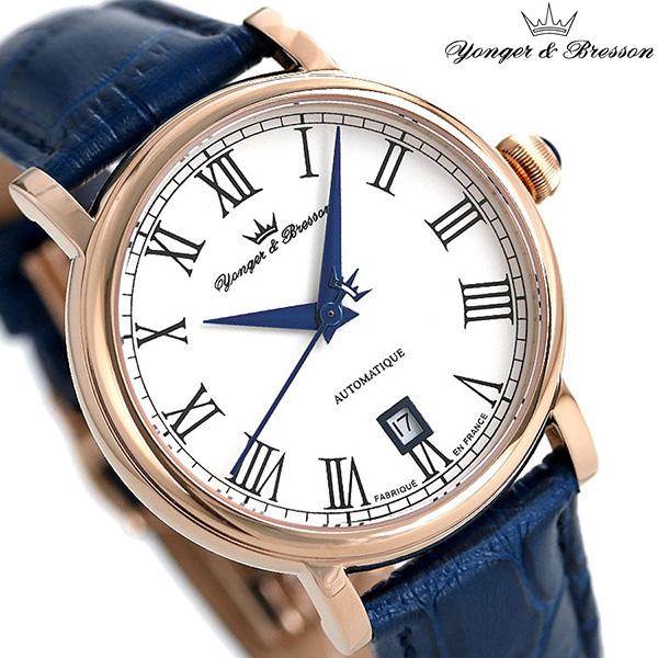 店内ポイント最大43倍!16日1時59分まで! ヨンガー&ブレッソン 時計 フランス製 自動巻き メンズ 腕時計 YBH8567-04 Yonger&Bresson ホワイト×ブルー